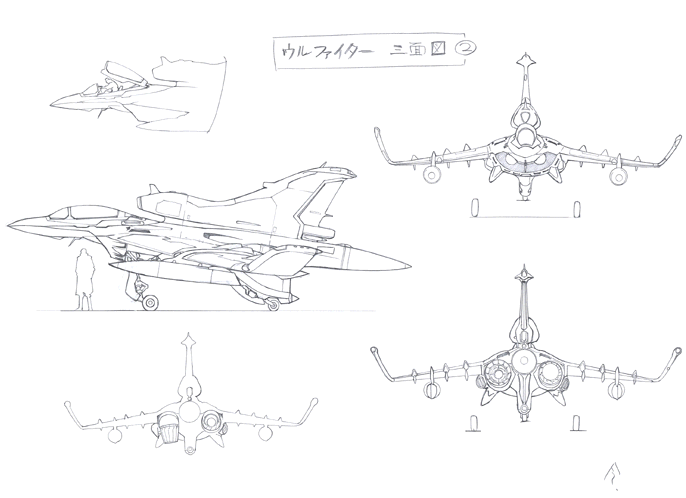 aircraft airplane aoki_uru cockpit engine fighter_jet gainax jet mechanical military military_vehicle official_art production_art shirou_masamune traditional_media turbine