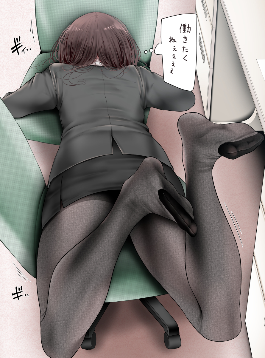 1girl ass black_legwear black_skirt brown_hair chair collared_shirt commentary_request feet feet_up fine_fabric_emphasis grey_jacket highres jacket long_hair long_sleeves lying no_shoes ol-chan_(oouso) on_stomach oouso original pantyhose pencil_skirt shirt skirt soles solo thighs toes translation_request white_shirt