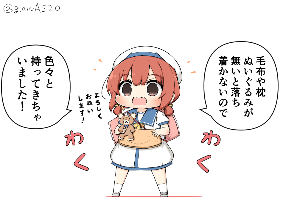 1girl blue_sailor_collar bow brown_eyes brown_hair chibi commentary_request dress full_body goma_(yoku_yatta_hou_jane) hair_rings hat kaiboukan_no._4_(kantai_collection) kantai_collection long_hair low_twintails open_mouth pillow sailor_collar sailor_dress sailor_hat simple_background socks solo standing stuffed_animal stuffed_toy teddy_bear translation_request twintails twitter_username white_background white_dress white_headwear white_legwear yellow_bow