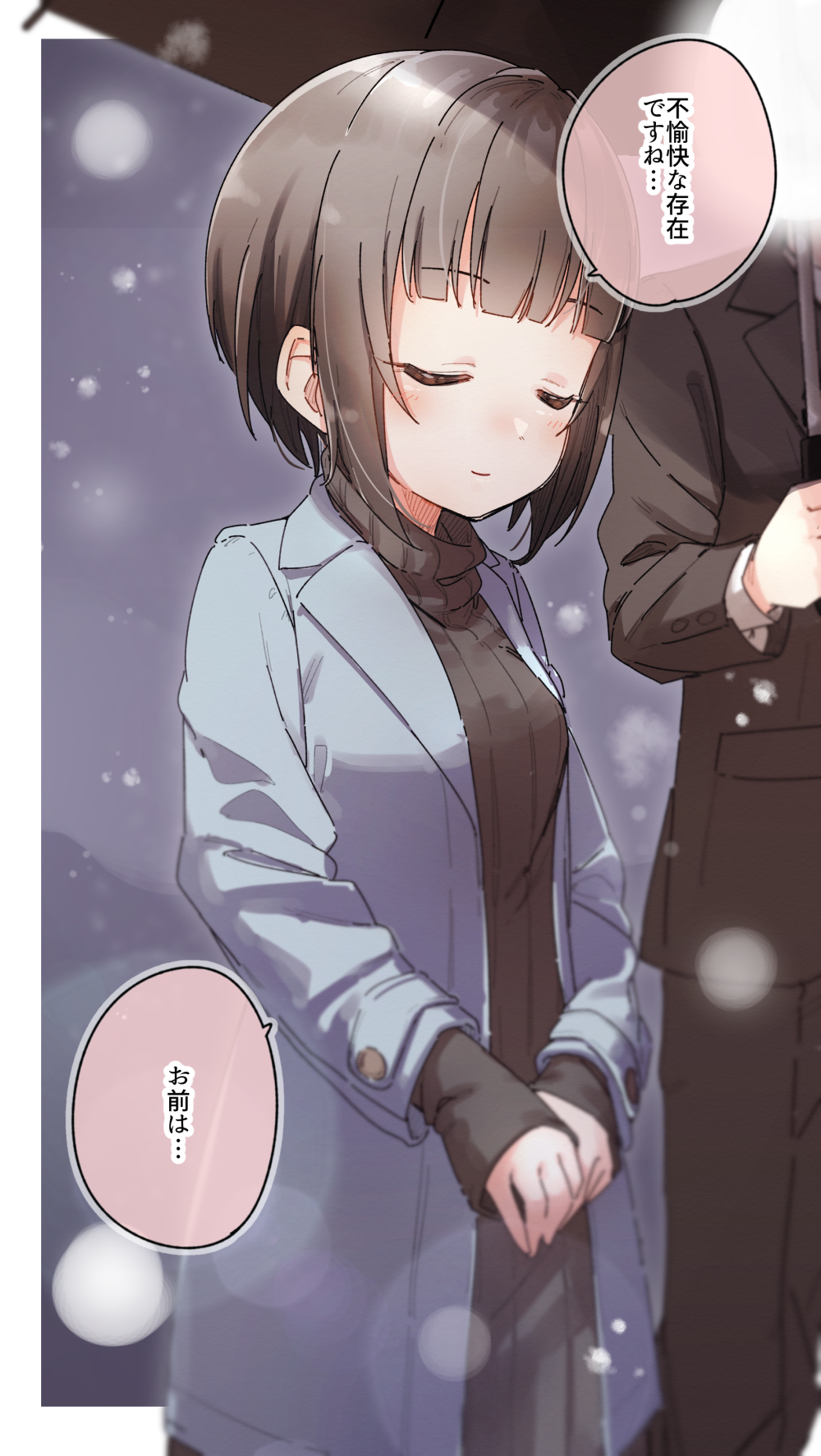 1girl bangs black_hair black_jacket black_pants black_sweater blue_coat blunt_bangs blush closed_eyes closed_mouth coat eyebrows_visible_through_hair formal highres idolmaster idolmaster_cinderella_girls jacket long_sleeves open_clothes open_coat pants ribbed_sweater shirayuki_chiyo short_hair sleeves_past_wrists smile snowing solo_focus suit sweater translation_request turtleneck turtleneck_sweater yukie_(kusaka_shi)