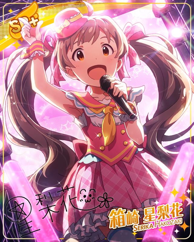 armpits blush brown_eyes brown_hair character_name dress hakozaki_serika idolmaster_million_live!_theater_days long_hair smile twintails