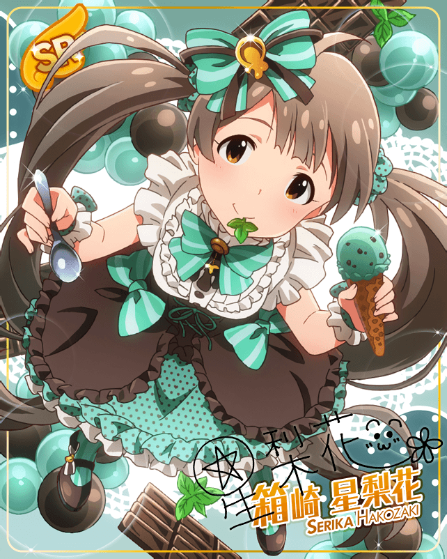 blush brown_eyes brown_hair character_name dress hakozaki_serika idolmaster_million_live!_theater_days long_hair smile twintails
