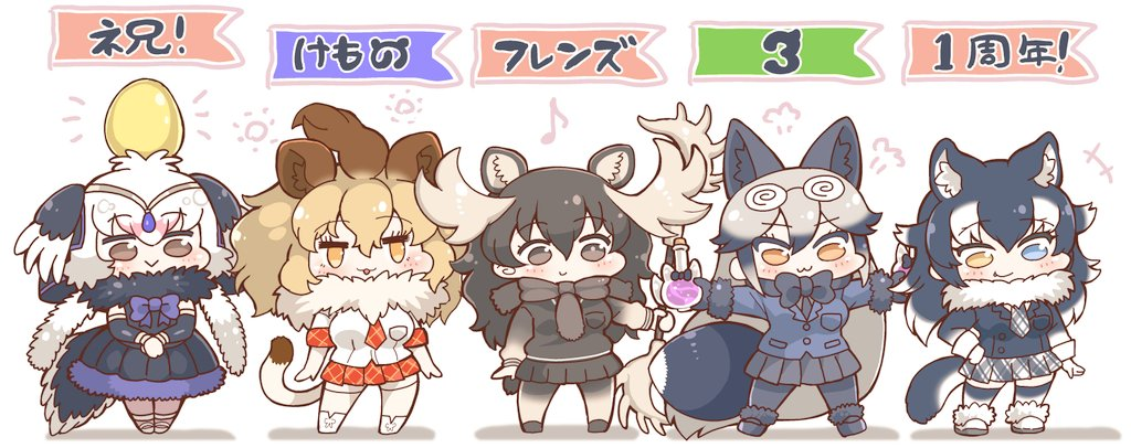 5girls :> :3 animal_ear_fluff animal_ears arm_at_side arms_at_sides bangs bare_arms bird_tail bird_wings black_hair blonde_hair blue_eyes bow bowtie breast_pocket brown_eyes brown_hair cat_girl chibi closed_eyes detached_sleeves dress egg extra_ears eyebrows_visible_through_hair eyewear_on_head fang fang_out fox_ears fox_tail full_body fur-trimmed_sleeves fur_collar fur_scarf fur_trim glasses gloves golden_egg grey_hair grey_wolf_(kemono_friends) hair_between_eyes hand_on_hip head_wings heterochromia holding holding_weapon jacket kemono_friends lion_(kemono_friends) lion_tail long_hair long_sleeves medium_hair moose_(kemono_friends) moose_ears moose_tail multicolored_hair multiple_girls necktie object_on_head orange_eyes ostrich_(kemono_friends) outstretched_arms own_hands_together pantyhose parted_lips plaid plaid_neckwear plaid_skirt plaid_sleeves pocket scarf shirt short_sleeves sidelocks silver_fox_(kemono_friends) skirt sleepy smile spread_arms tail tanaka_kusao thigh-highs two-tone_hair weapon white_hair wings wolf_ears wolf_girl wolf_tail zettai_ryouiki