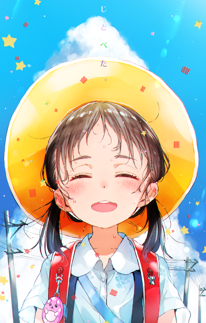 1girl :d ^_^ backpack bag bangs black_hair blue_sky blush closed_eyes clouds collared_shirt commentary_request crime_prevention_buzzer cumulonimbus_cloud day dress_shirt facing_viewer gomennasai highres low_twintails open_mouth original outdoors power_lines randoseru shirt short_sleeves sky smile solo suspenders twintails upper_body upper_teeth utility_pole white_shirt