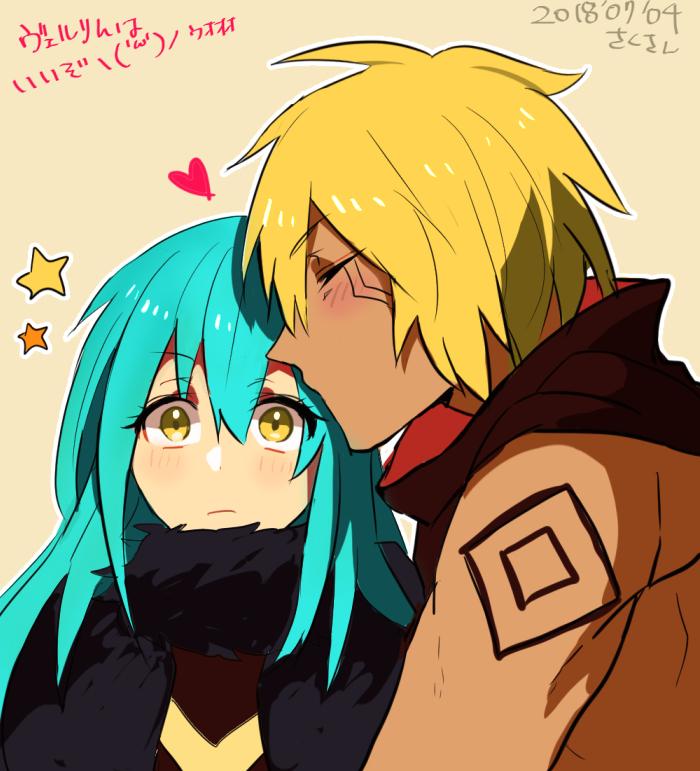 1boy 1other androgynous bangs blue_hair blush cheek_kiss closed_mouth dragon eyebrows_visible_through_hair fur fur_collar fur_scarf fur_trim hair_between_eyes heart kiss long_hair looking_at_viewer rimuru_tempest sakusan_yousoeki scarf simple_background smile star_(symbol) tensei_shitara_slime_datta_ken veldora_(tensei_shitara_slime_datta_ken) yellow_eyes