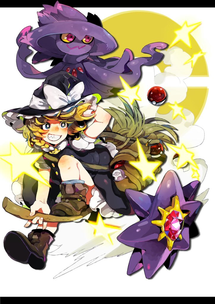 1girl bangs black_headband black_shirt black_skirt blonde_hair blue_eyes boots bow braid broom broom_riding brown_footwear character_request commentary crossover damenaito foot_up frilled_hat frilled_skirt frills gen_1_pokemon gen_4_pokemon grin hair_bow hand_on_headwear hat hat_bow headband kirisame_marisa letterboxed looking_to_the_side medium_skirt mismagius poke_ball poke_ball_(basic) poke_ball_symbol pokemon pokemon_(creature) puffy_short_sleeves puffy_sleeves sharp_teeth shirt short_sleeves side_braid skirt skirt_set smile sparkling_eyes star_(symbol) staryu teeth touhou trait_connection white_bow witch_hat