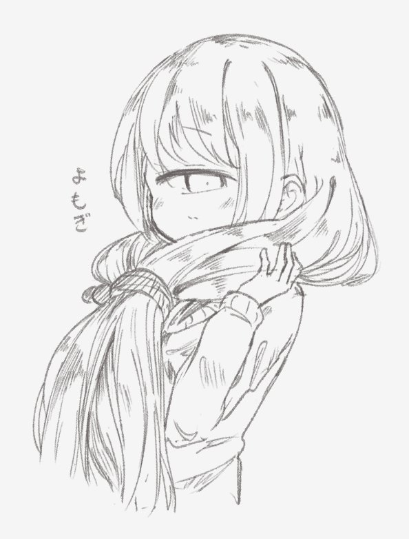 1girl alastor1211 blush commentary_request cyclops grey_background greyscale hair_ornament hair_scrunchie holding holding_hair jacket long_hair looking_at_viewer monochrome one-eyed original scrunchie simple_background sketch smile solo upper_body very_long_hair