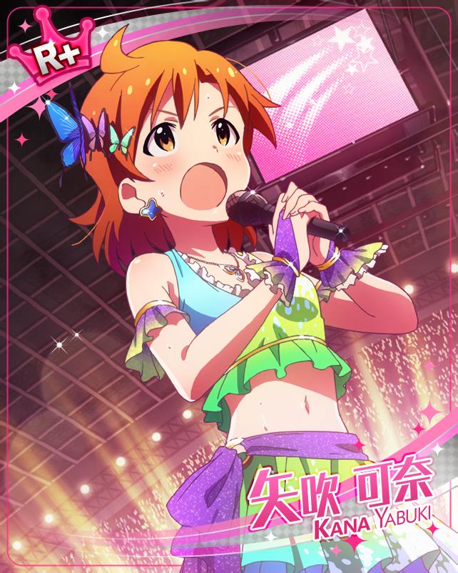 character_name idolmaster_million_live!_theater_days orange_hair short short_hair yabuki_kana yellow_eyes