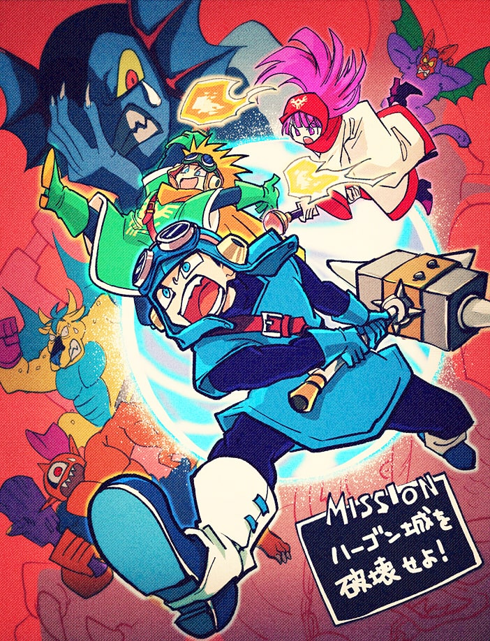 1girl 6+boys atlas_(dragon_quest) bazuzu belial_(dragon_quest) blonde_hair blue_eyes club cyclops dragon_quest dragon_quest_ii fantasy fireball gloves goggles goggles_on_head goggles_on_headwear hammer hargon head_scarf monster multiple_boys one-eyed open_mouth pink_hair prince_of_lorasia prince_of_samantoria princess_of_moonbrook red_eyes robe staff translated weapon yuza