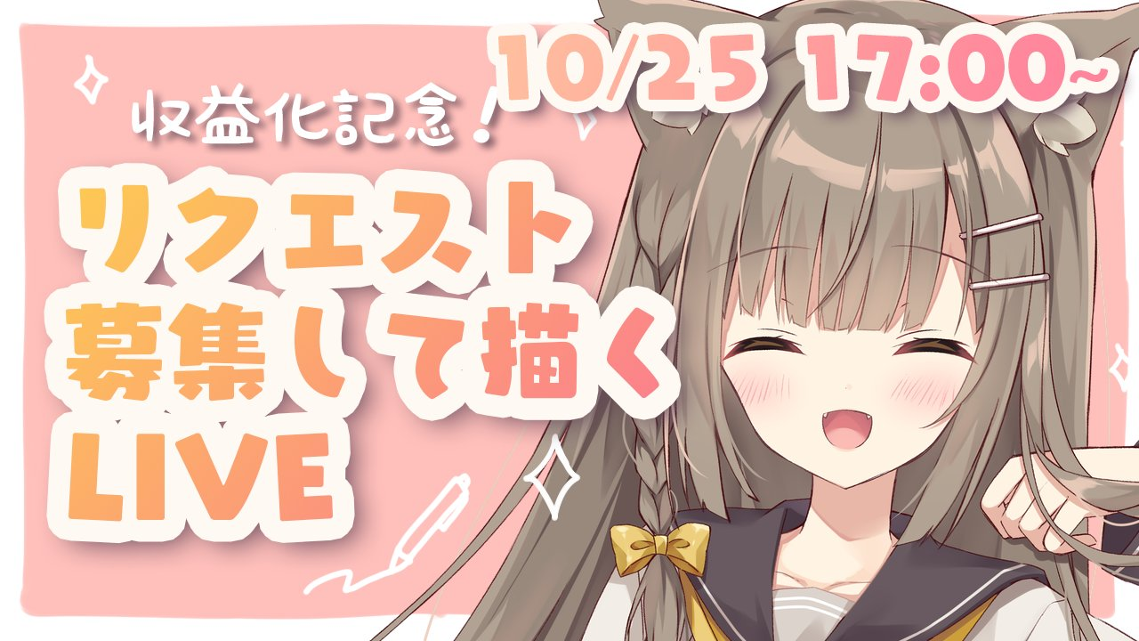 1girl :d ^_^ animal_ear_fluff animal_ears bangs black_sailor_collar blush bow brown_background brown_hair cat_ears closed_eyes commentary_request eyebrows_visible_through_hair facing_viewer fangs hair_bow hair_ornament hairclip hand_up hoshi_(snacherubi) long_hair long_sleeves open_mouth original sailor_collar shirt smile solo sparkle translation_request two-tone_background upper_body white_background white_shirt yellow_bow