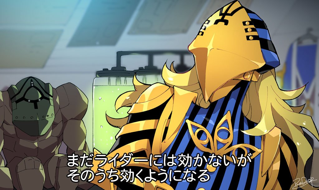 1boy android arm_guards avicebron_(fate) blonde_hair bodysuit fate/apocrypha fate/grand_order fate_(series) glowing golem long_hair looking_back male_focus mask redrop shirt solo striped striped_shirt subtitled translation_request upper_body vertical-striped_shirt vertical_stripes