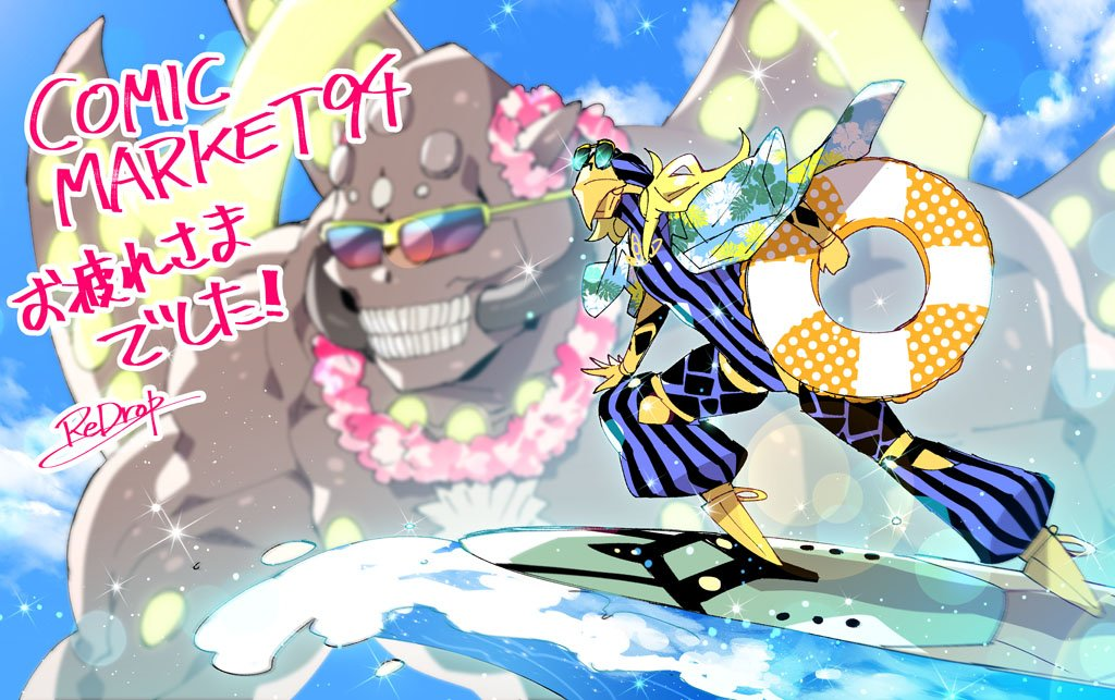 1boy alternate_costume android arm_guards avicebron_(fate) blonde_hair bodysuit eyewear_on_head fate/apocrypha fate/grand_order fate_(series) full_body giant giant_male glowing golem innertube long_hair male_focus mask redrop shirt solo striped striped_shirt summer surfboard surfing translation_request vertical-striped_shirt vertical_stripes water