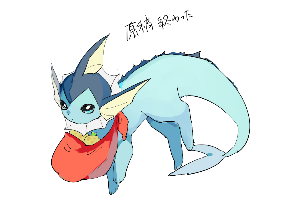 apios1 bandana berry_(pokemon) blue_sclera commentary_request full_body gen_1_pokemon looking_at_viewer no_humans open_mouth pokemon pokemon_(creature) red_neckwear simple_background sitrus_berry solo translation_request vaporeon white_background white_eyes