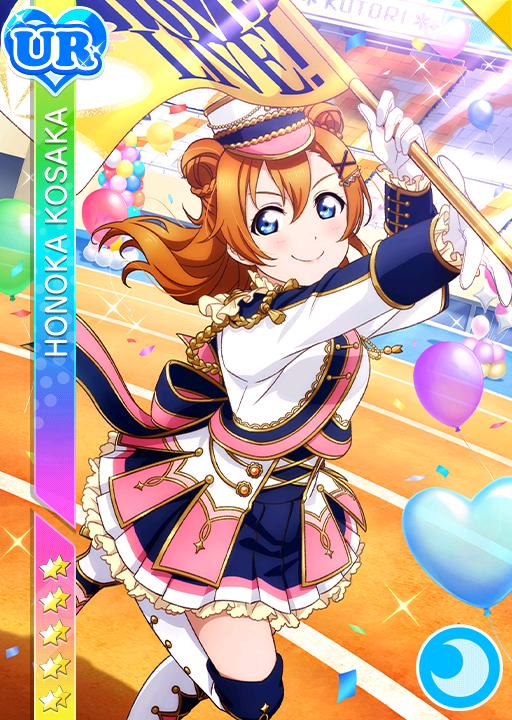 blue_eyes blush character_name jacket kousaka_honoka love_live!_school_idol_festival love_live!_school_idol_project orange_hair short_hair sports