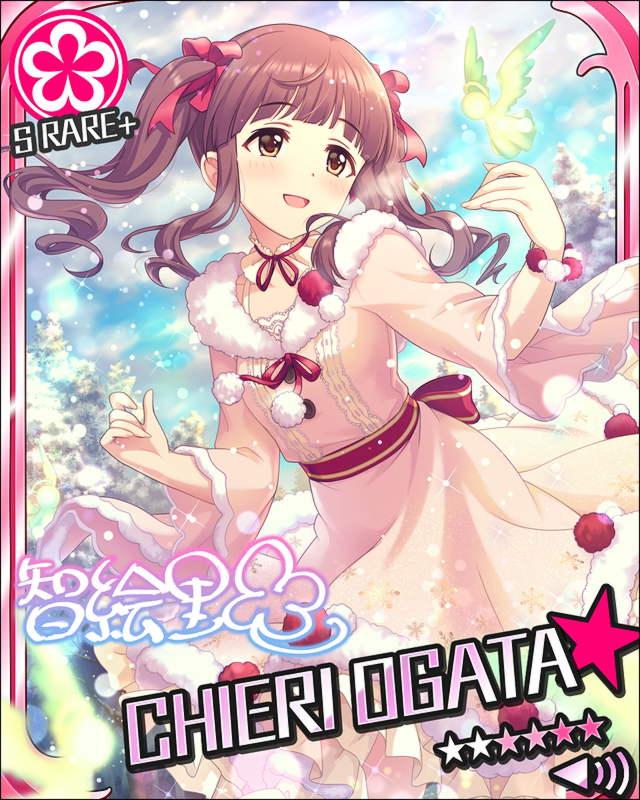 blush brown_eyes brown_hair character_name idolmaster idolmaster_cinderella_girls jacket long_hair ogata_chieri smile stars