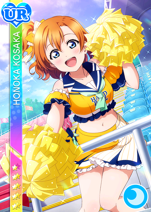 blue_eyes blush character_name cheerleader kousaka_honoka love_live!_school_idol_festival love_live!_school_idol_project orange_hair short_hair smile