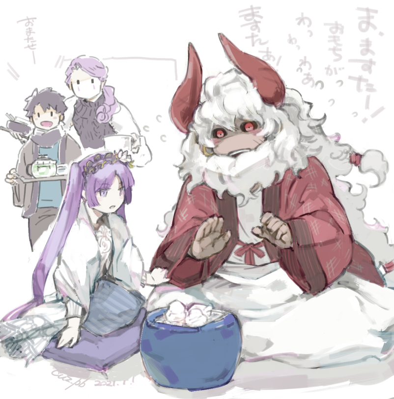 1girl asterios_(fate/grand_order) aves_plumbum9 black_hair black_sclera colored_sclera curly_hair dress euryale fate/grand_order fate_(series) fujimaru_ritsuka_(male) hairband horns long_hair makeup mephistopheles_(fate/grand_order) mochi multiple_boys new_year open_mouth purple_hair red_eyes smile twintails white_hair