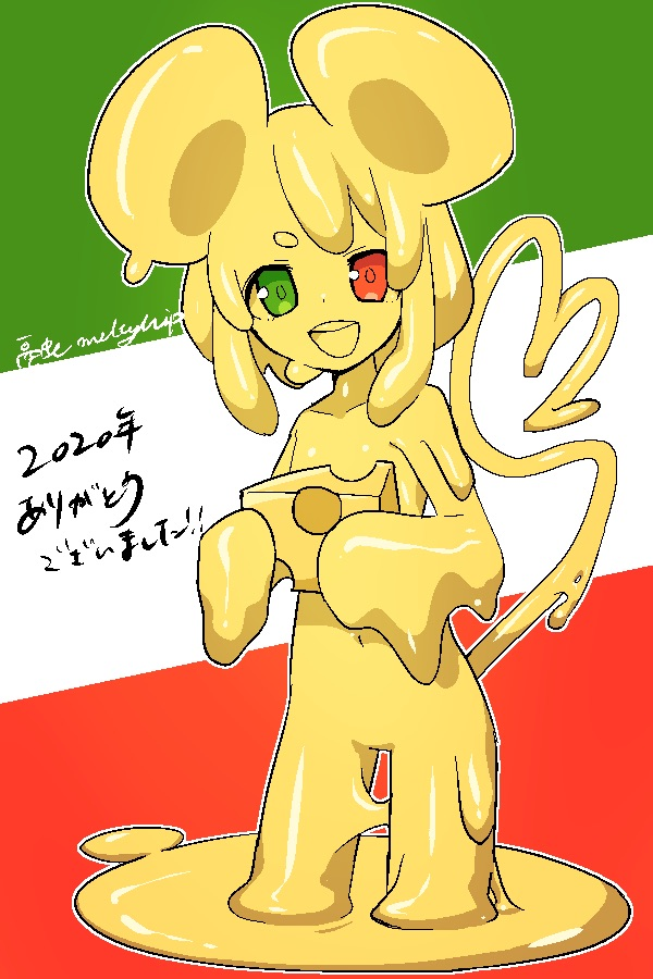 1girl 2020 :d akira_(meltyhip) animal_ears blonde_hair cheese chinese_zodiac colored_sclera colored_skin completely_nude dated flat_chest food green_eyes heart heart_tail heterochromia italian_flag looking_at_viewer medium_hair melting monster_girl mouse_ears mouse_girl mouse_tail navel nude open_mouth original red_eyes round_teeth signature slime_girl smile solo standing swiss_cheese tail teeth translation_request upper_teeth year_of_the_rat yellow_sclera yellow_skin