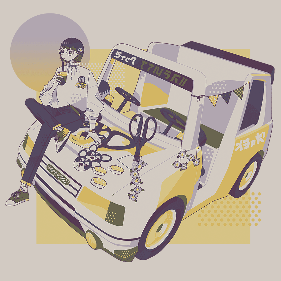 1girl black_hair black_pants car flower food glasses green_footwear ground_vehicle holding limited_palette long_sleeves motor_vehicle omura06 original pants purple_flower scissors shirt shoes short_hair solo sushi watch watch white_shirt wide_shot