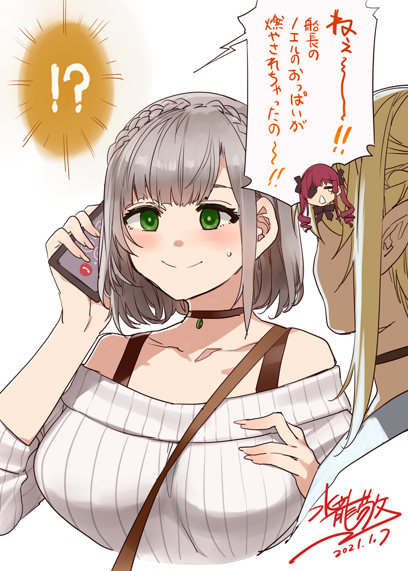 !? 3girls blonde_hair blush braid breasts brown_choker cellphone choker closed_mouth crown_braid dated fingernails green_eyes grey_hair grey_sweater hand_up holding holding_phone hololive houshou_marine large_breasts long_fingernails long_sleeves medium_hair mizuryuu_kei multiple_girls off-shoulder_sweater off_shoulder official_alternate_costume phone pointy_ears ribbed_sweater shiranui_flare shirogane_noel signature smartphone smile solo_focus sweater talking_on_phone tears translation_request white_background