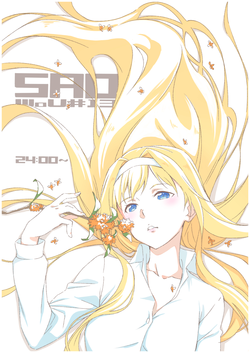 1girl alice_zuberg alternate_costume alternate_hairstyle blonde_hair blue_eyes collarbone collared_shirt copyright_name eyebrows_visible_through_hair flower hair_down hair_intakes hairband holding holding_flower long_hair looking_at_viewer lying nakashige_shunsuke on_back open_mouth orange_flower parted_lips pink_lips shirt solo sword_art_online sword_art_online:_alicization very_long_hair white_background white_hairband white_shirt
