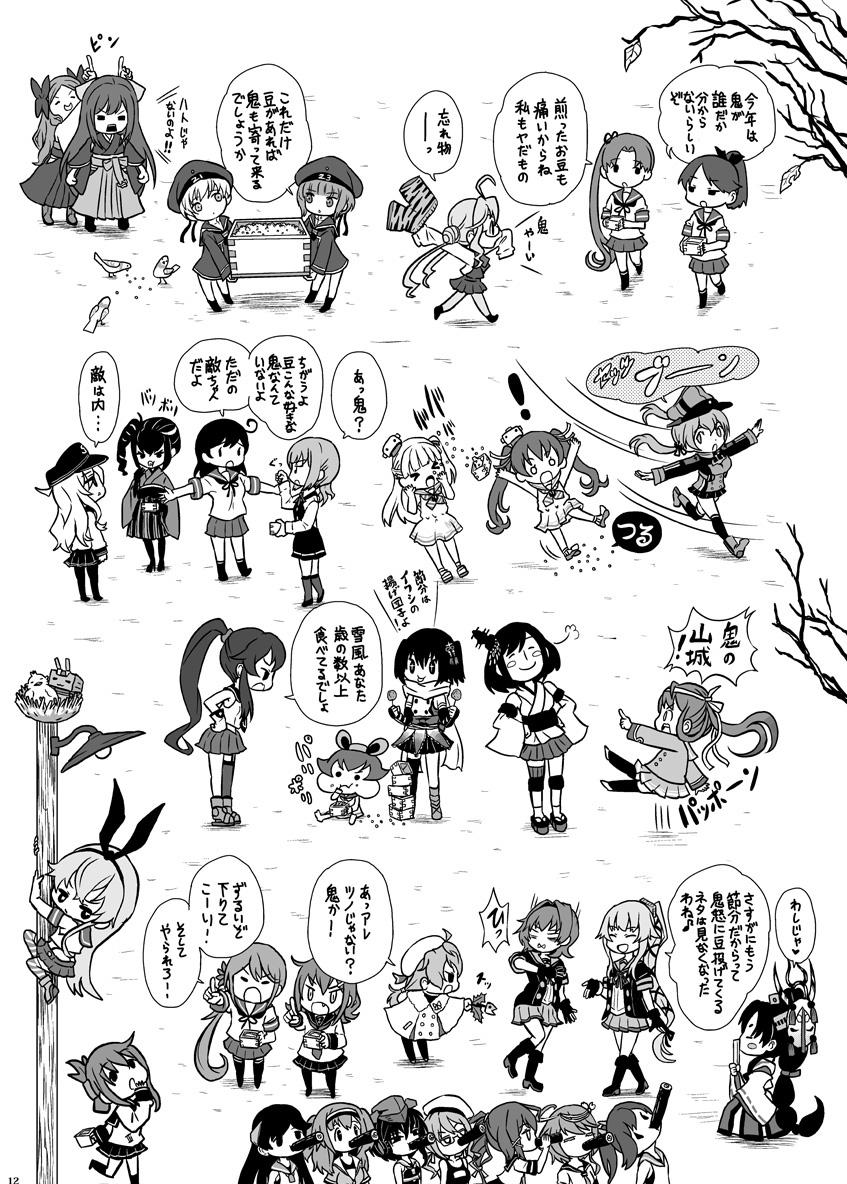akebono_(kantai_collection) ancient_destroyer_oni asagumo_(kantai_collection) asakaze_(kantai_collection) ayanami_(kantai_collection) box climbing commentary_request ehoumaki food full_body greyscale hat headgear hibiki_(kantai_collection) i-13_(kantai_collection) i-168_(kantai_collection) i-19_(kantai_collection) i-400_(kantai_collection) i-401_(kantai_collection) i-58_(kantai_collection) i-8_(kantai_collection) ikazuchi_(kantai_collection) inazuma_(kantai_collection) japanese_clothes kamikaze_(kantai_collection) kantai_collection kinu_(kantai_collection) lamppost libeccio_(kantai_collection) long_hair maestrale_(kantai_collection) makigumo_(kantai_collection) makizushi masu military military_uniform monochrome nest nisshin_(kantai_collection) otoufu peaked_cap pleated_skirt pole prinz_eugen_(kantai_collection) rensouhou-chan sado_(kantai_collection) school_uniform sendai_(kantai_collection) serafuku shikinami_(kantai_collection) shimakaze_(kantai_collection) short_hair skirt sushi translation_request tree uniform upper_body ushio_(kantai_collection) yahagi_(kantai_collection) yamashiro_(kantai_collection) yukikaze_(kantai_collection) yura_(kantai_collection) z1_leberecht_maass_(kantai_collection) z3_max_schultz_(kantai_collection)