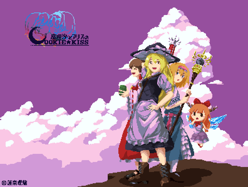4girls alice_margatroid apron bangs black_dress black_headwear blonde_hair blue_dress boots bow brown_eyes brown_footwear brown_hair capelet cliff closed_eyes clouds commentary_request cookie_(touhou) crescent cross-laced_footwear cup derivative_work detached_sleeves dragon_quest dress eyebrows_visible_through_hair frilled_dress frills full_body hair_bow hair_tubes hairband hakurei_reimu hat hat_bow hinase_(cookie) holding holding_cup holding_staff horn_ornament horn_ribbon horns ibuki_suika kirisame_marisa logo_parody long_hair looking_at_viewer looking_to_the_side medium_hair minigirl multiple_girls neckerchief nontraditional_miko open_mouth orange_hair parody pink_hairband pixel_art purple_skirt purple_sky red_bow red_neckwear red_sash red_shirt red_skirt reu_(cookie) ribbon ribbon-trimmed_sleeves ribbon_trim sasagasaka sash shirt shoes short_hair short_sleeves skirt sleeveless sleeveless_shirt staff standing torn_clothes torn_sleeves touhou uzuki_(cookie) waist_apron watermark white_apron white_bow white_capelet white_shirt white_sleeves witch_hat yamin_(cookie) yellow_eyes yellow_neckwear yunomi yuri