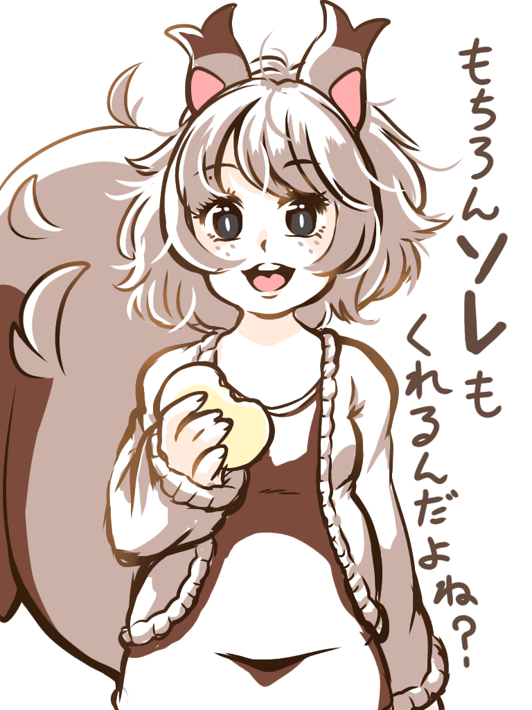 1girl animal_ears bangs black_eyes breasts brown_dress brown_hair brown_theme cardigan commentary_request dress eyebrows_visible_through_hair food food_bite freckles gen_8_pokemon greedent grey_cardigan hand_up happy holding holding_food long_sleeves looking_at_viewer messy_hair muguet open_cardigan open_clothes open_mouth personification pokemon pokemon_(creature) short_hair simple_background sketch small_breasts smile solo squirrel_ears squirrel_girl squirrel_tail standing swept_bangs tail talking teeth tongue translation_request upper_body white_background