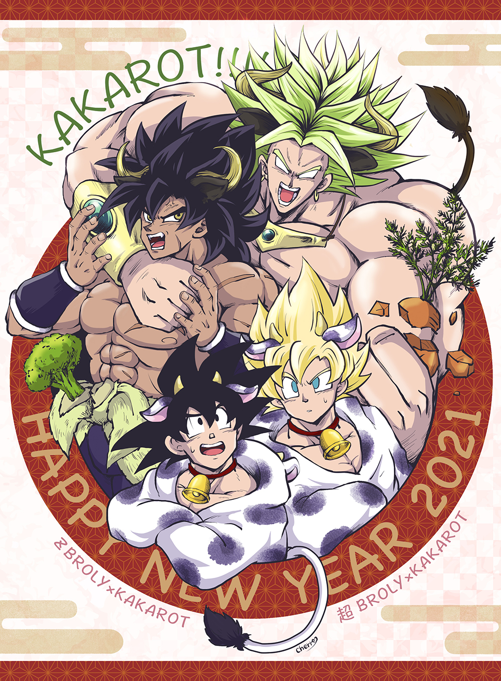 2021 4boys abs animal_costume animal_ears animal_print arm_around_shoulder bell bell_collar blonde_hair broly broly_(dragon_ball_super) cherry_(cherrymoon26) chinese_zodiac collar cow_boy cow_costume cow_ears cow_horns cow_print cow_tail dark_skin dark_skinned_male dragon_ball dragon_ball_super green_hair happy_new_year highres horns male_focus multiple_boys muscular muscular_male new_year nipples no_pupils pectorals scar scar_on_cheek scar_on_face shirtless short_hair son_goku spiky_hair stomach super_saiyan super_saiyan_1 tail upper_body year_of_the_ox