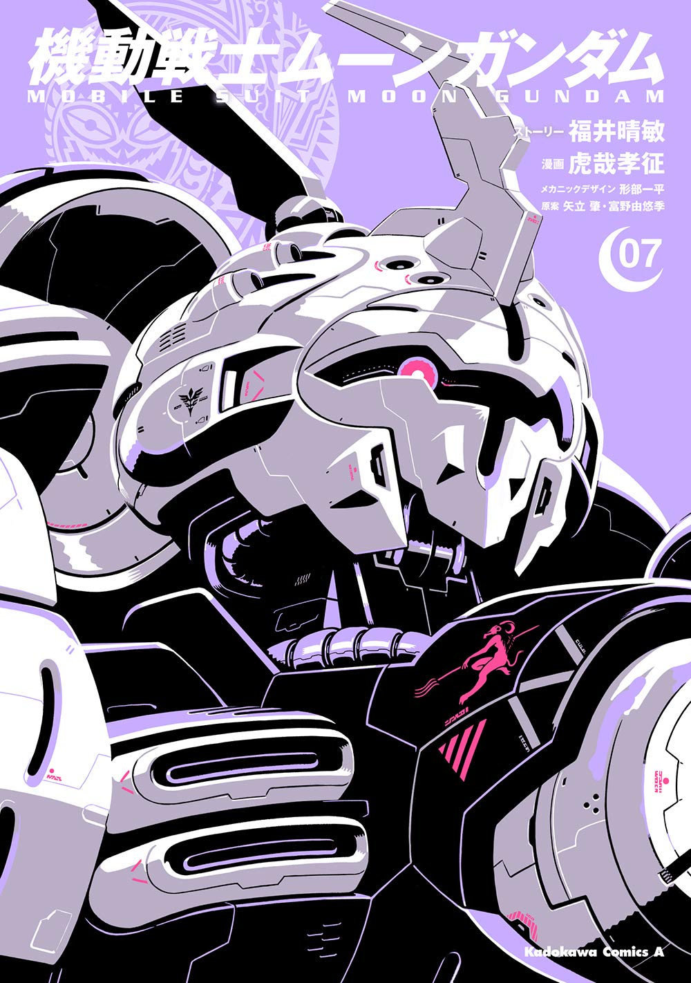 artist_name copyright_name cover cover_page dag_doll gundam gyoubu_ippei highres horns looking_at_viewer manga_cover mecha mobile_suit mobile_suit_moon_gundam no_humans official_art one-eyed pink_eyes purple_background single_horn solo upper_body zeon