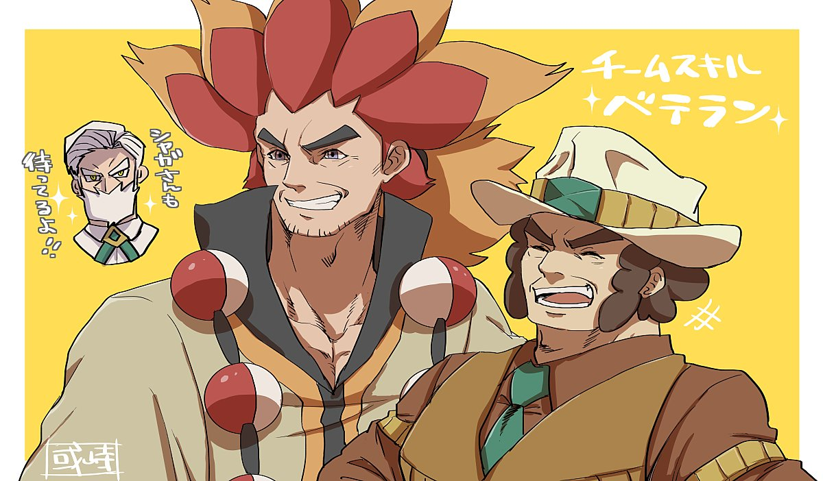 3boys alder_(pokemon) brown_hair brown_shirt clay_(pokemon) clenched_teeth closed_eyes collared_shirt commentary_request drayden_(pokemon) green_neckwear grey_eyes grin hat male_focus multicolored_hair multiple_boys necktie open_mouth orange_hair poke_ball pokemon pokemon_(game) pokemon_bw poncho redhead sanwari_(aruji_yume) shirt short_hair smile sparkle teeth tongue translation_request two-tone_hair