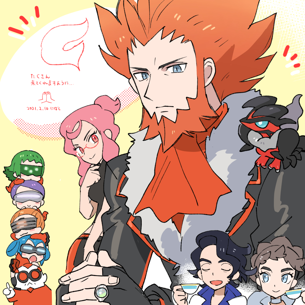 3boys 6+girls :< aliana_(pokemon) augustine_sycamore beard black_gloves blue_hair bryony_(pokemon) celosia_(pokemon) closed_mouth cup dated diantha_(pokemon) eyelashes facial_hair fingerless_gloves fingernails fur-trimmed_jacket fur_trim gen_6_pokemon glasses gloves goggles green_hair grey_eyes holding holding_cup jacket jewelry legendary_pokemon long_sleeves lysandre_(pokemon) mable_(pokemon) malva_(pokemon) multiple_boys multiple_girls nibo_(att_130) orange_hair orange_neckwear pink_hair pokemon pokemon_(game) pokemon_xy purple_hair ring smile symbol_commentary teacup team_flare translation_request visor xerosic_(pokemon) yveltal