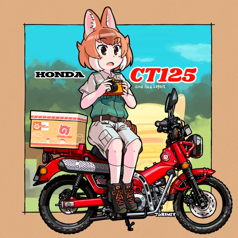 1girl alternate_costume animal_ears beige_shirt beige_shorts belt boots box brown_footwear camera collared_shirt commentary_request dhole_(kemono_friends) dog_ears dog_girl dog_tail eyebrows_visible_through_hair green_shirt ground_vehicle honda japari_symbol kemono_friends kemono_friends_3 khakis light_brown_hair motor_vehicle motorcycle multicolored_hair neckwear official_alternate_costume shirt short_hair short_sleeves shorts solo tail toriny two-tone_hair two-tone_shirt uniform white_hair