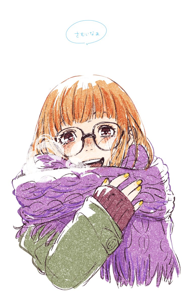 bangs blush coat cold condensation_trail glasses green_coat hand_up happy long_hair nail_polish open_mouth orange_hair persona persona_5 purple_scarf sakura_futaba scarf smile teeth winter winter_clothes winter_coat yotsukado_(ziburigaippai)
