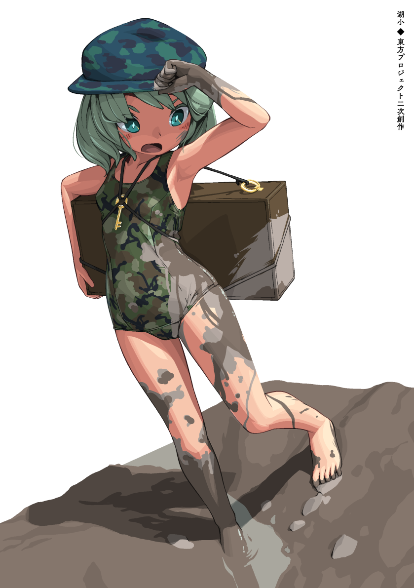 1girl barefoot camouflage camouflage_headwear dirty dirty_clothes dirty_feet green_eyes green_hair huxiao_(mistlakefront) mud solo swimsuit touhou yamashiro_takane