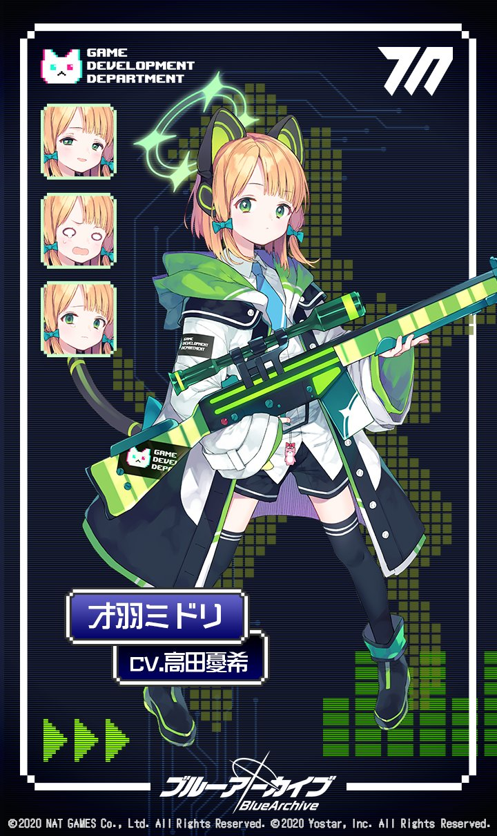 animal_ears blonde_hair blue_archive cat_ear_headphones cat_ears commentary_request emoticon english_text green_eyes gun halo headphones highres jacket midori_(blue_archive) necktie official_art rifle school_uniform shoes short_hair shorts sniper_rifle takada_yuuki thigh-highs trigger_discipline weapon weapon_request