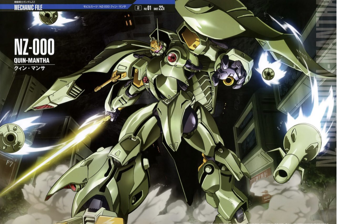 beam_saber funnels glowing glowing_eyes gundam gundam_zz holding holding_sword holding_weapon mecha mobile_suit no_humans official_art oobari_masami open_hand pink_eyes quin_mantha science_fiction solo sword weapon zeon