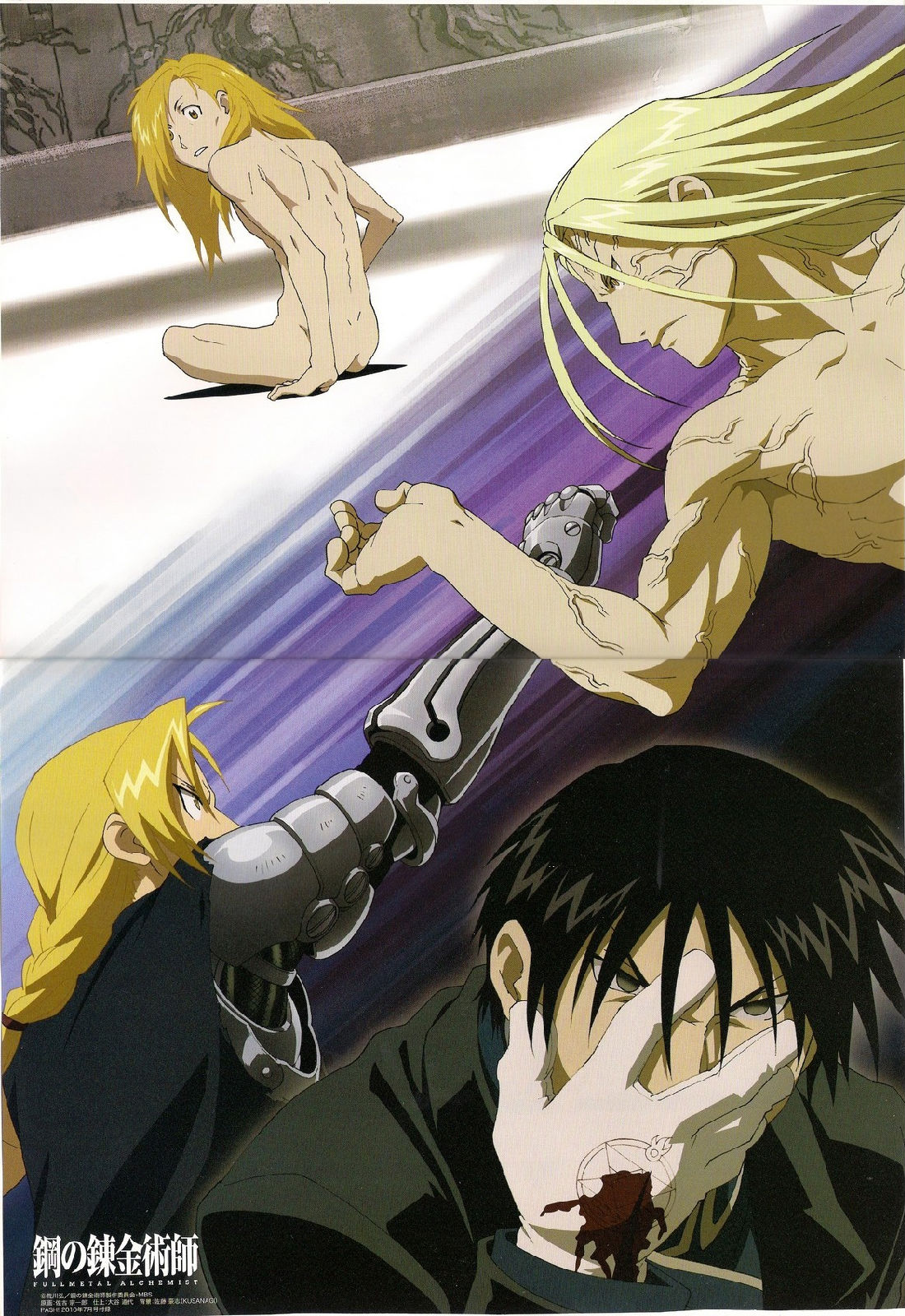 3boys alphonse_elric amestris_military_uniform androgynous arm_support automail back black_coat black_hair blind blonde_hair blood bloody_clothes blue_jacket braid cheekbones coat completely_nude dimples_of_venus door dutch_angle edward_elric emaciated empty_eyes expressionless face-to-face facing_viewer father_(fma) fighting frown full_body fullmetal_alchemist gloves grin hair_over_one_eye hand_on_own_face hand_up highres jacket long_hair looking_afar looking_back male_focus messy_hair military military_uniform multiple_boys nude official_art outstretched_arm parted_lips pectorals profile roy_mustang shadow shiny shiny_hair shoulder_blades sitting smile spine tareme uniform veins white_gloves wide-eyed yellow_eyes