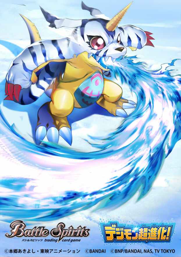 attack battle_spirits blue_fire blurry claws commentary_request company_name copyright_name creature depth_of_field digimon digimon_(creature) fire flame full_body gabumon horns logo looking_to_the_side no_humans official_art open_mouth red_eyes ryuda shadow sharp_teeth single_horn solo standing teeth
