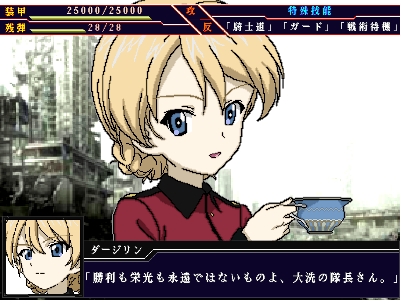 1girl bangs blonde_hair blue_eyes braid closed_mouth cup darjeeling_(girls_und_panzer) fake_screenshot frise girls_und_panzer holding holding_cup jacket long_sleeves looking_at_viewer military military_uniform open_mouth pixel_art red_jacket short_hair smile solo srw_battle_screen st._gloriana's_military_uniform super_robot_wars teacup tied_hair twin_braids uniform