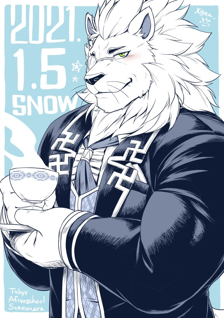 1boy blue_background character_name copyright_name cup dated formal furry gloves green_eyes kishi_guma lion monocle neckwear smile snow_(tokyo_houkago_summoners) solo standing steam suit teacup tokyo_houkago_summoners upper_body vest white_gloves white_hair