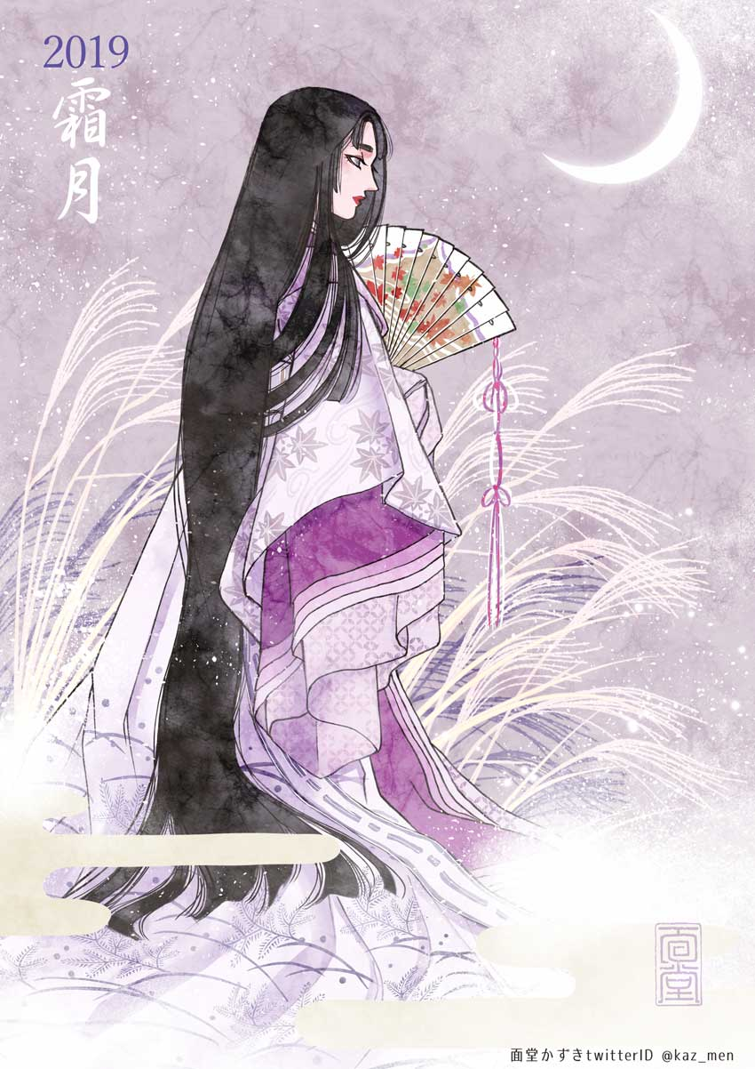 1girl 2019 absurdly_long_hair black_hair closed_mouth crescent_moon fan folding_fan from_side grey_eyes highres holding holding_fan japanese_clothes karaginu_mo kazuki-mendou kimono layered_clothing layered_kimono lipstick long_hair long_sleeves makeup moon original purple_kimono red_lips red_ribbon ribbon smile solo standing twitter_username very_long_hair