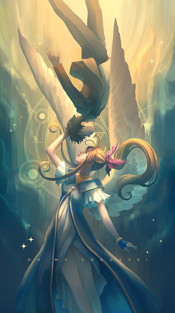 aa_megami-sama belldandy female goddess long_hair male morisato_keiichi