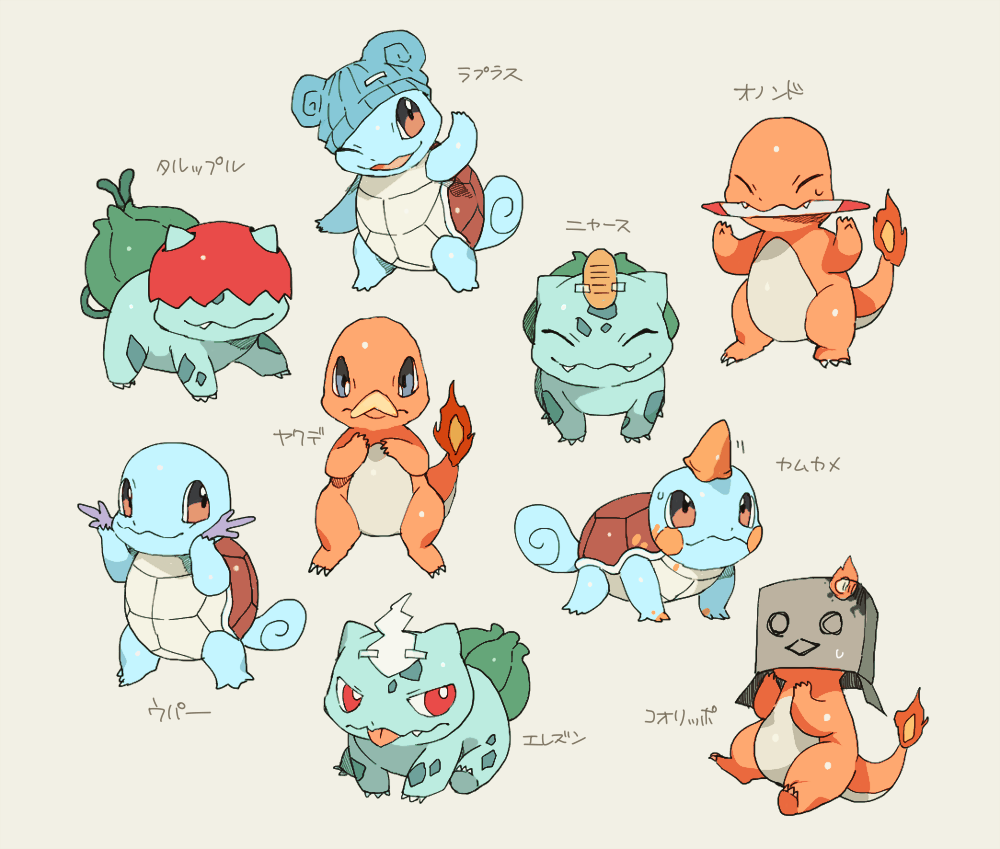 appletun beanie brown_eyes bulbasaur charmander chewtle closed_mouth commentary_request eiscue fire fraxure gen_1_pokemon gen_5_pokemon gen_8_pokemon grey_eyes hat hatted_pokemon holding lapras meowth mouth_hold newo_(shinra-p) pokemon pokemon_(creature) sizzlipede smile squirtle standing starter_pokemon_trio toxel