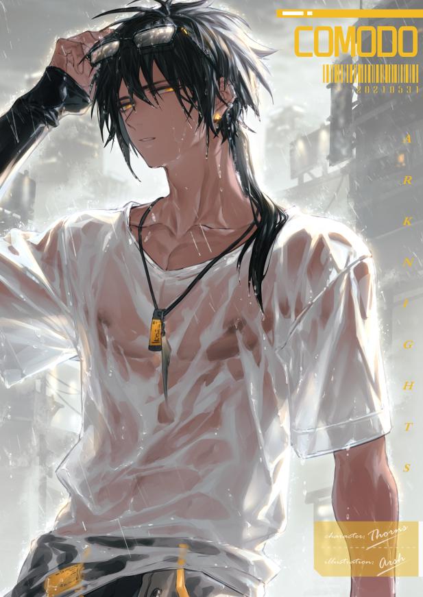 1boy arknights arm_up arsh_(thestarwish) bangs black_hair black_pants collarbone cowboy_shot dark-skinned_male dark_skin earrings eyewear_on_head glasses hair_between_eyes jewelry long_hair looking_at_viewer male_focus necklace orange_eyes pants parted_lips ponytail rain see-through shirt solo standing thorns_(arknights) thorns_(comodo)_(arknights) wet wet_clothes wet_shirt white_shirt
