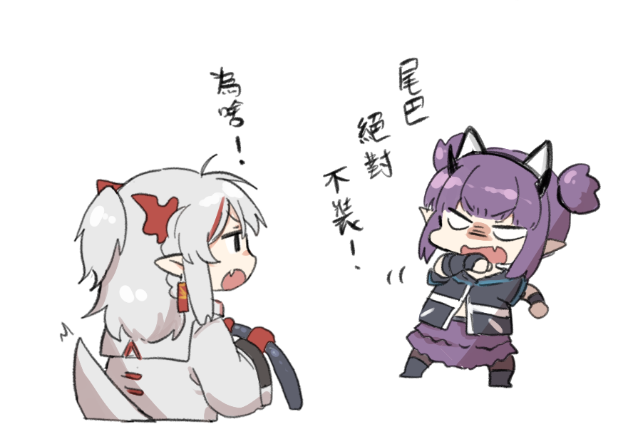 2girls animal_ears arknights black_footwear black_gloves black_legwear black_shirt blush cat_ears chibi chinese_commentary chinese_text colored_skin dragon_girl dragon_horns dragon_tail fake_animal_ears fang fingerless_gloves gloves holding horns lava_(arknights) long_hair looking_at_another mabing multicolored_hair multiple_girls nian_(arknights) open_mouth pointy_ears ponytail purple_hair purple_skirt red_skin redhead shirt short_hair_with_long_locks short_twintails simple_background single_glove skin_fang skirt streaked_hair tail twintails white_background white_hair wristband