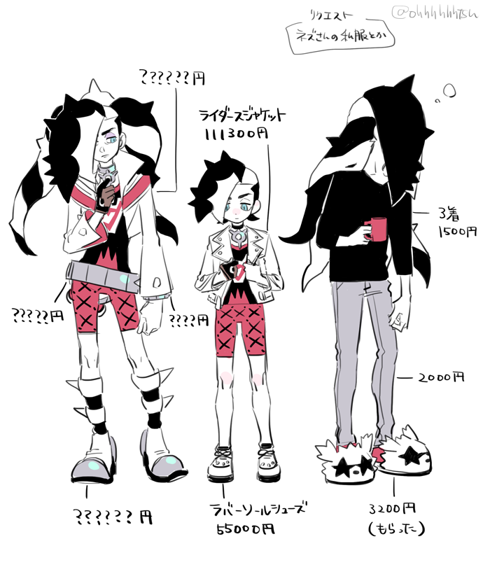 1boy alternate_costume bangs belt bike_shorts black_hair black_shirt boots bubble commentary_request cropped_jacket cup eyeshadow galarian_form galarian_zigzagoon gen_8_pokemon green_eyes grey_eyeshadow grey_pants gym_leader hair_over_one_eye holding holding_cup jacket knees long_hair makeup male_focus mug multicolored_hair multiple_views ohhhhhhtsu pale_skin pants piers_(pokemon) pokemon pokemon_(game) pokemon_swsh shirt simple_background slippers standing translation_request two-tone_hair white_background white_hair white_jacket younger