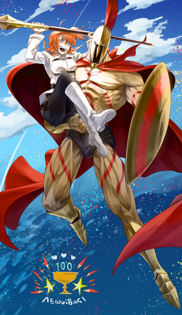 1boy 1girl abs bare_pectorals black_shorts black_skirt blush boots breasts bulge cape carrying chest_harness chest_tattoo colored_skin fate/grand_order fate_(series) fujimaru_ritsuka_(female) full_body harness helmet holding holding_polearm holding_shield holding_spear holding_weapon holy_grail_(fate) jumping knee_boots large_breasts large_pectorals leg_tattoo leonidas_(fate) muscular muscular_male navel no_nipples ocean pectorals polearm red_cape redhead shield shirt short_hair short_shorts shorts sib_(utau7) skirt sky smile spear stomach tattoo thick_thighs thighs tight tight_shirt weapon white_footwear white_shirt yellow_skin