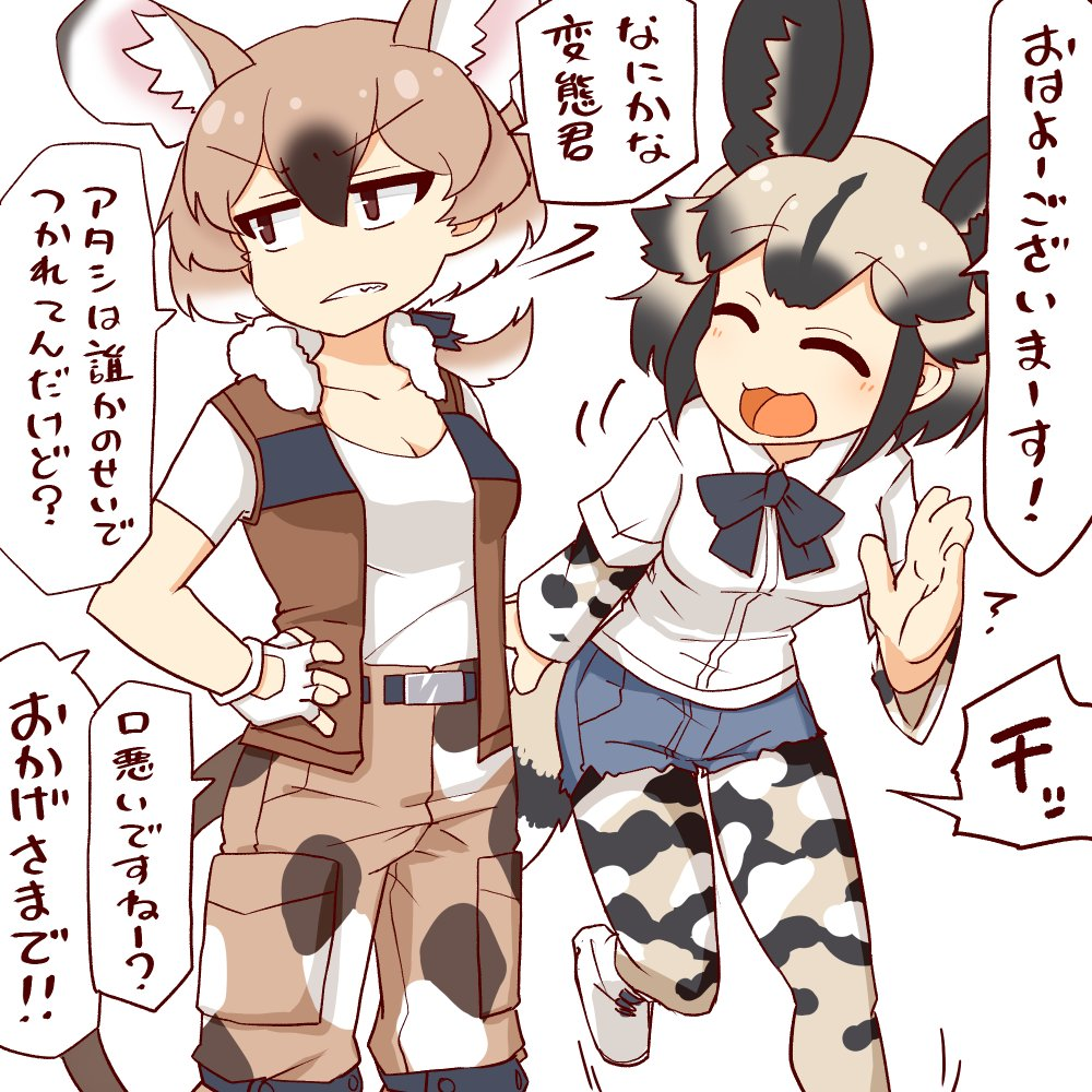 2girls 370ml african_wild_dog_(kemono_friends) african_wild_dog_print animal_ears blue_neckwear boots bow bowtie brown_hair brown_pants brown_vest camouflage camouflage_pants collared_shirt commentary_request dog_ears dog_girl dog_tail extra_ears eyebrows_visible_through_hair fingerless_gloves gambian_pouched_rat_(kemono_friends) gloves hair_bow kemono_friends light_brown_hair long_sleeves mouse_ears mouse_girl mouse_tail multicolored_hair multiple_girls open_clothes pants ponytail print_sleeves shirt short_hair short_sleeves t-shirt tail translation_request vest white_footwear white_gloves white_shirt