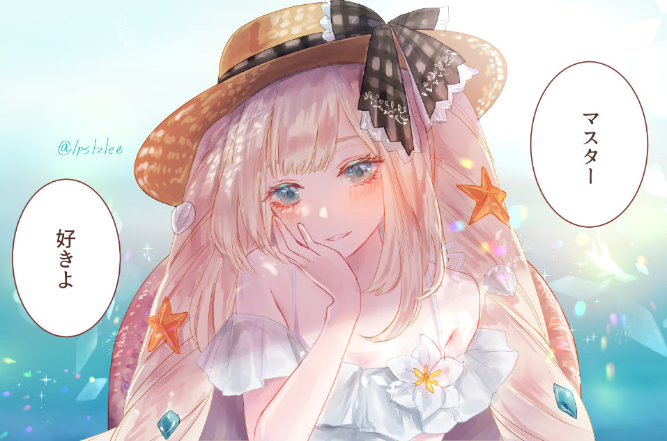 1girl bangs blue_eyes bow byuura_(sonofelice) dress fate/grand_order fate_(series) flower frilled_bow frills hat hat_bow head_on_hand head_rest lily_(flower) looking_at_viewer marie_antoinette_(fate) marie_antoinette_(swimsuit_caster)_(fate) parted_lips shell_hair_ornament silver_hair smile solo starfish_hair_ornament straw_hat sun_hat translation_request twintails twitter_username upper_body white_dress white_flower